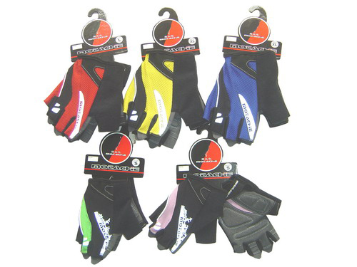 Motachie Gloves
