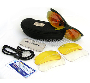 Ruby Sport Sunglasses